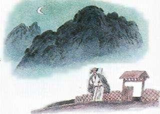 《秋夜抒怀》诗词品鉴之七十九